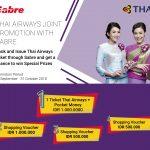 Thai-AIrways-JP