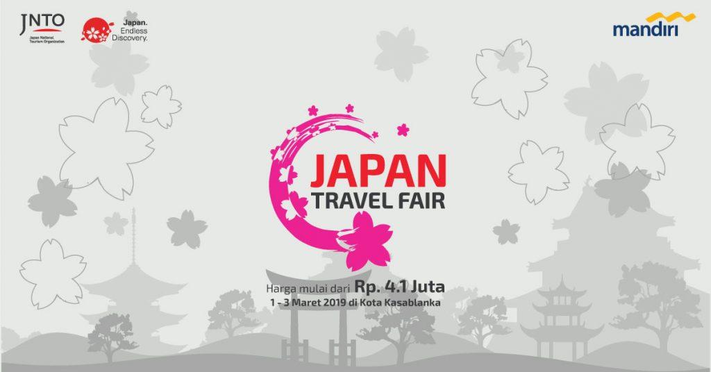 JTF2019-FINAL-FB (2)